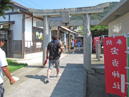 宝当神社の入口の鳥居