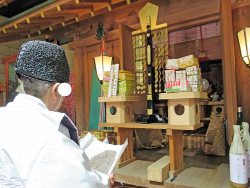 宮司さんが神様に向かって祝詞を読み神様にお願い事をします