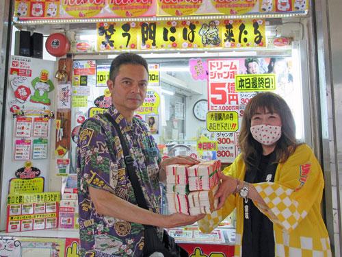 高橋さんからドリームジャンボ宝くじを購入代行サービスしました