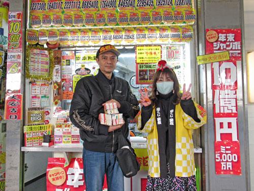 大阪駅前第2ビルラッキーセンターの前で高橋さんと記念撮影