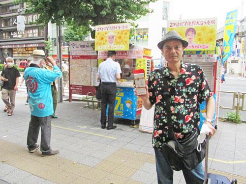 浅草橋駅東口秀じい窓口の前で今日買ったサマージャンボ宝くじを持って記念撮影