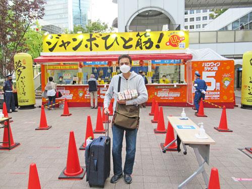 大阪駅前第四ビル特設売場の前で今日買ったハロウィンジャンボ宝くじを持って記念撮影