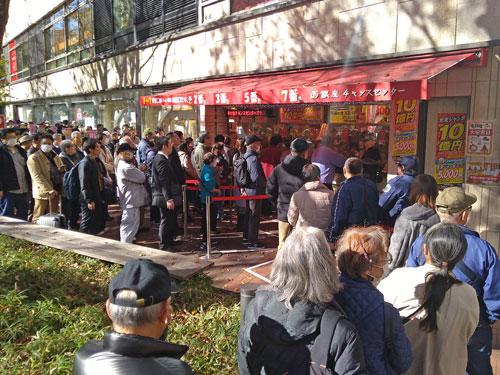 多くのお客さんで大混雑している西銀座チャンスセンター