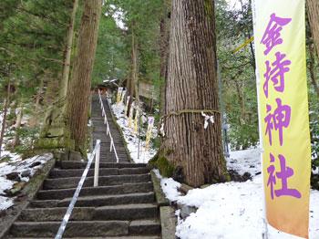 参道の88段の急な階段