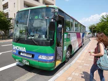 福岡空港行の昭和バス