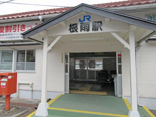JR根雨駅のレトロな駅舎