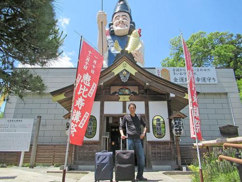 日本一のえびす様をバックに参拝記念撮影