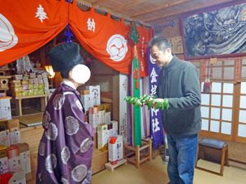 玉串奉奠の儀