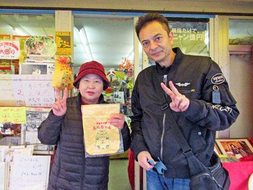 野崎酒店のお母さんと一緒にツーショット写真