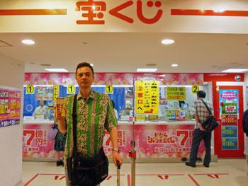 横浜ダイヤモンドチャンスセンターでドリームジャンボ宝くじ購入風景
