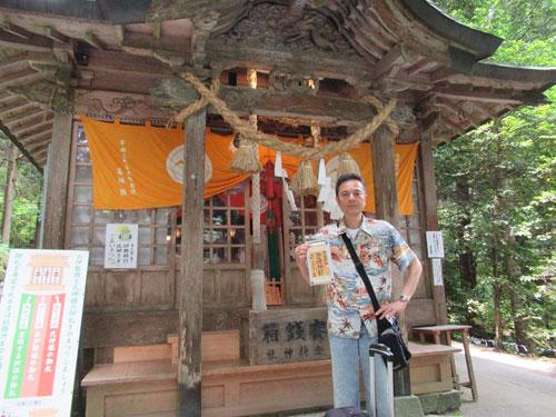 拝殿の前で金色の御朱印を持って記念撮影