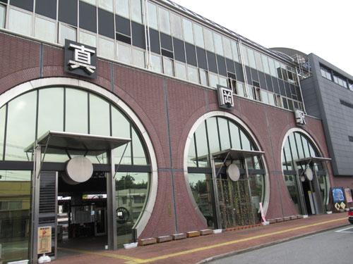 真岡駅の全景