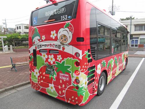 駅前のいちごバス