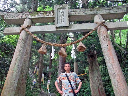 金持神社の鳥居で記念撮影