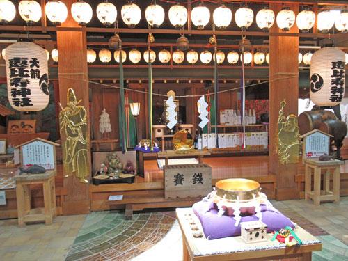大前恵比寿神社の拝殿の中の全景