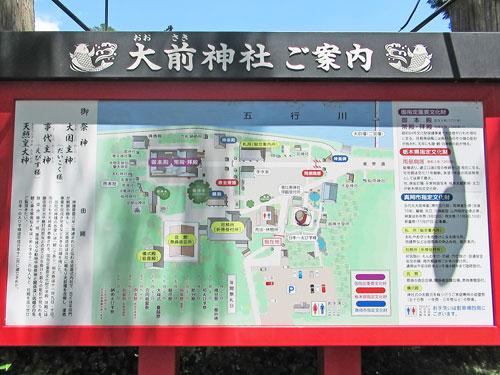 大前神社のご案内の地図