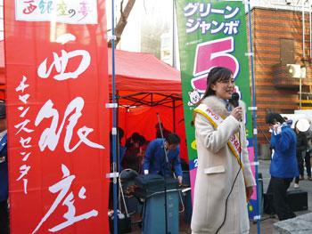 西銀座チャンスセンターの宝くじ発売初日風景
