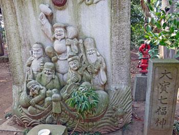 大きな七福神の石牌