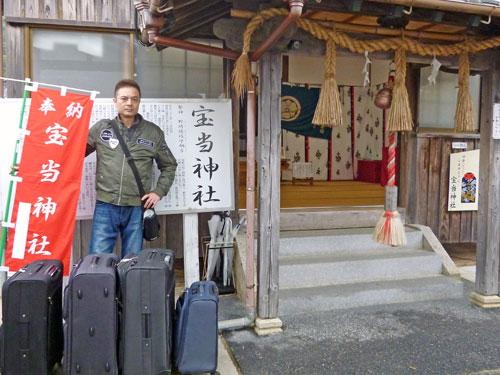 佐賀県唐津市の宝当神社での年末ジャンボ宝くじ高額当選祈願風景