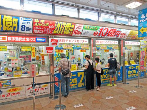 多くのお客さんで混雑している名駅前チャンスセンター
