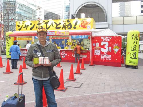 大阪駅前第4ビル特設売場の前で今日買った宝くじを持って記念撮影