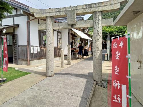宝当神社の入り口の鳥居