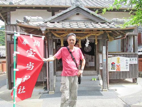 宝当神社の拝殿の前で記念撮影