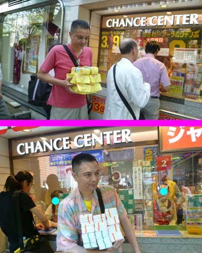 西銀座チャンスセンター一番窓口