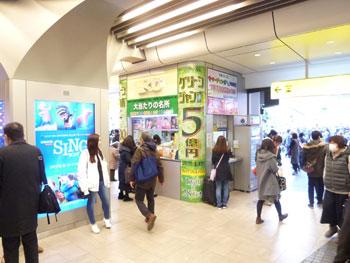 池袋駅東口西武線構内売場の全景