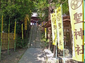 聖神社のノボリが多く立っている神社の入口