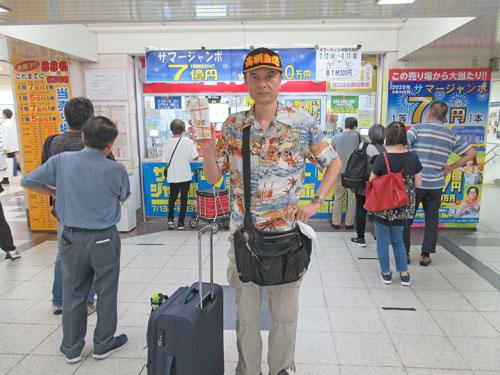 名鉄観光名駅地下支店の前で今日買ったサマージャンボ宝くじを持って記念撮影