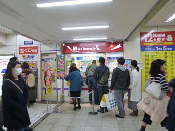 東武ホープセンター1号店の全景