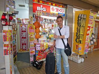 大阪駅前第2ビルラッキーセンター高橋さん窓口に到着