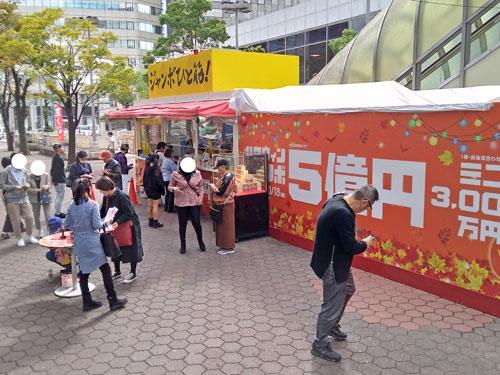 多くのお客さんで混雑している大阪駅前第4ビル特設売り場