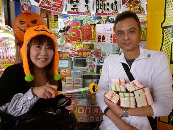 カリスマ販売員の高橋さんから宝くじを買いました