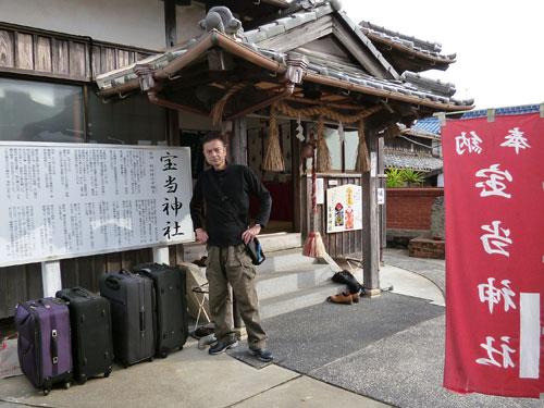 佐賀県唐津市の宝当神社での年末ジャンボ宝くじ高額当選祈願の参拝記念