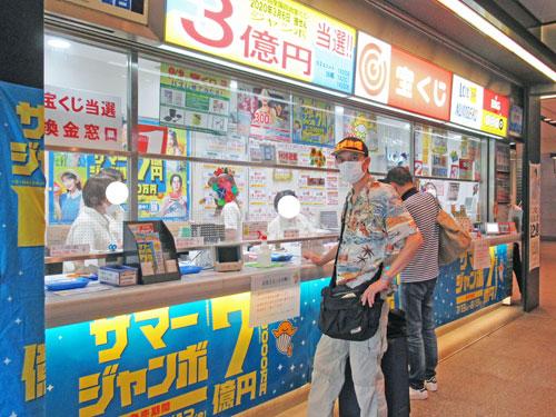 南海なんば駅構内一階売場でサマージャンボ宝くじを購入中の私