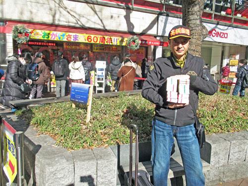西銀座チャンスセンターの前で今日買った年末ジャンボ宝くじを持って記念撮影