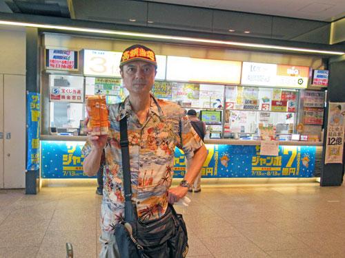 南海なんば駅構内一階売場の前で今日買ったサマージャンボ宝くじを持って記念撮影