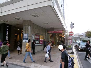 名鉄名古屋駅のデパートのビル