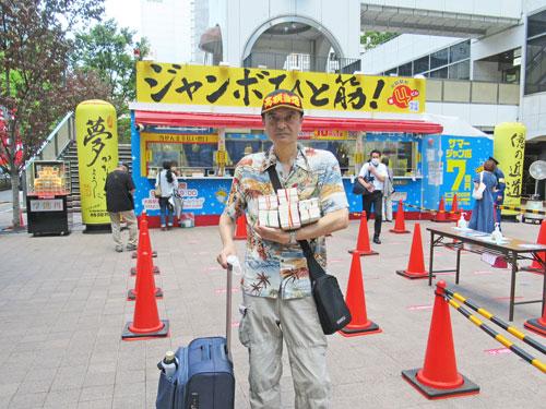 大阪駅前第四ビル特設売場の前で今日買ったサマージャンボ宝くじを持って記念撮影