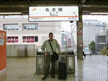 名古屋駅新幹線ホーム