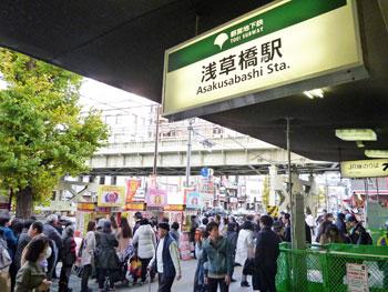浅草橋駅東口前の混雑