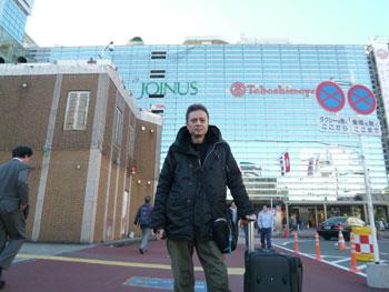 横浜駅西口駅前
