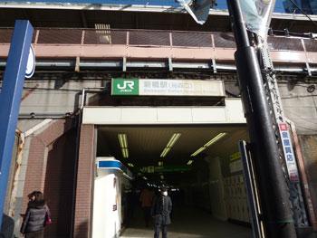 新橋駅烏森口出口