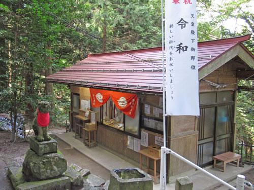 静かな佇まいの金持神社の社務所