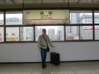 新幹線浜松駅に到着