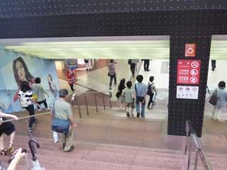 横浜ダイヤモンド地下街の入口