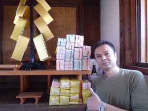 約21000枚のオータムジャンボ宝くじとなりました