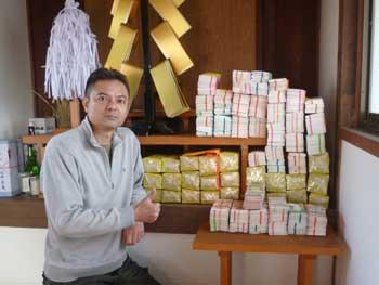 約46000枚の年末ジャンボ宝くじ